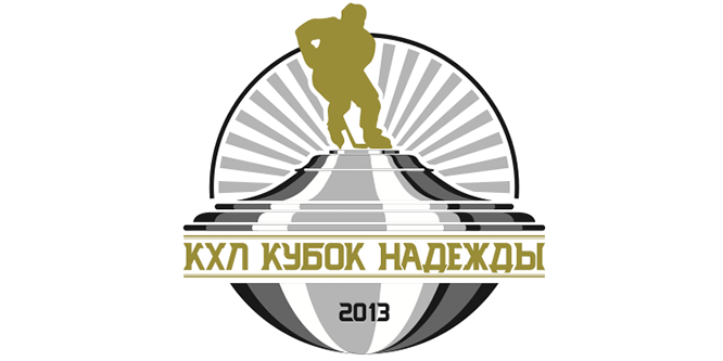 KHL Cup of hope 2013