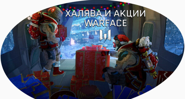 Warface, Google