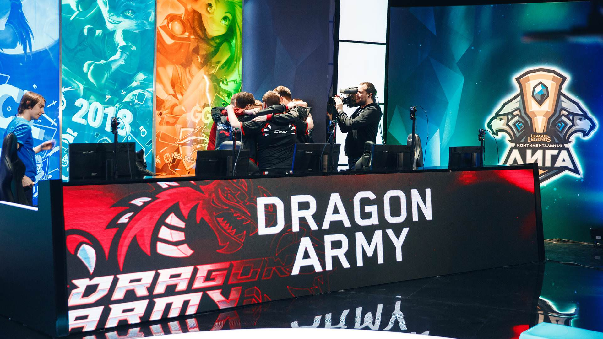 Dragon Army.