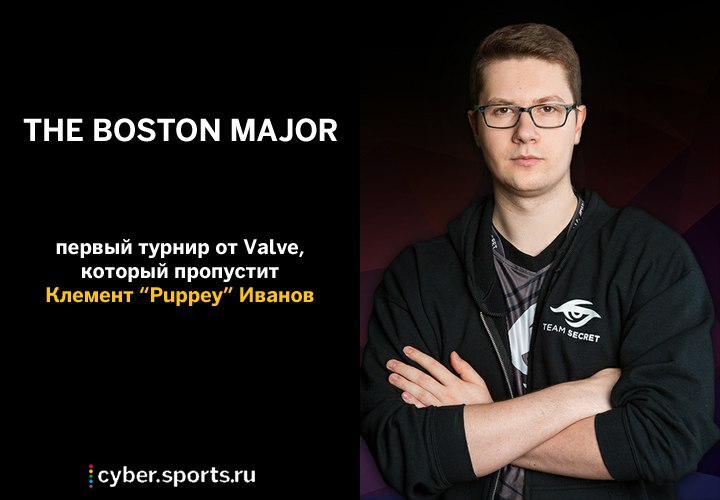 The Boston Major, Клемент «Puppey» Иванов