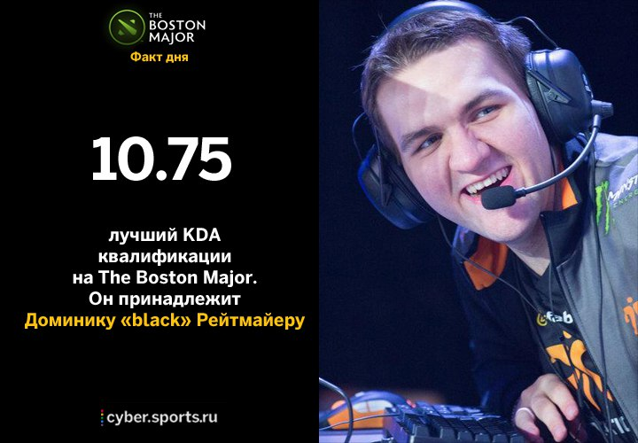 Team Faceless, The Boston Major, Доминик «Black^» Рейтмайер